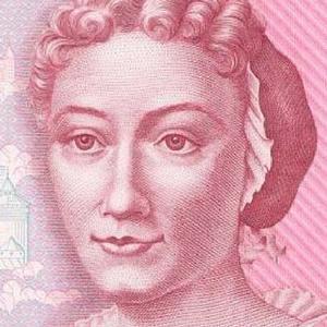 By Deutsche Bundesbank, Frankfurt am Main, Germany (500 DM banknote) [Public domain], via Wikimedia Commons